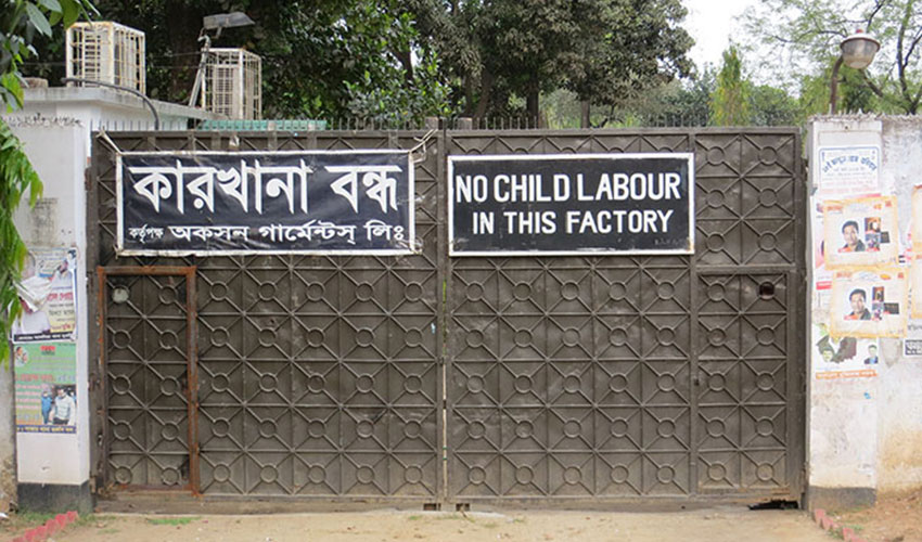 Factory entrance in Bangladesh.